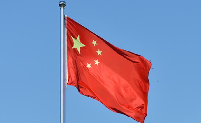 论道丨冯玉军:中国需要怎样的国际问题研究?(下)