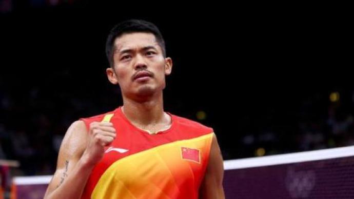 中国羽毛球队同意林丹退役申请