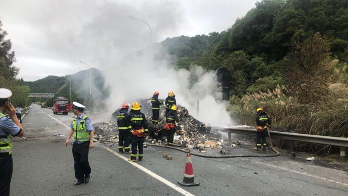 安徽济广高速桃墅岭隧道附近一货车起火,货物全部烧毁