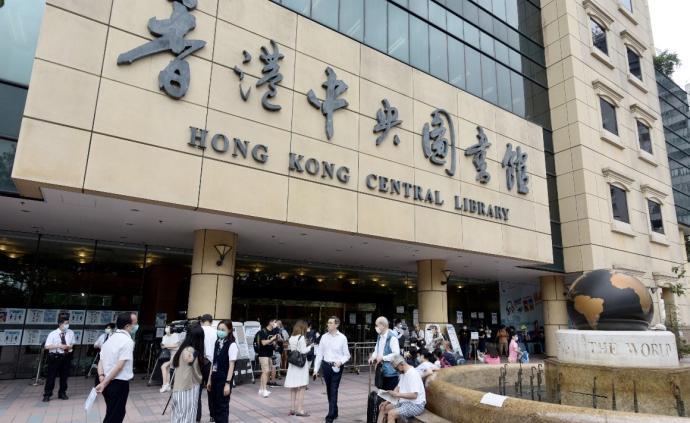 """香港公共图书馆下架复检黄之锋等宣扬""""港独""""及暴力书籍"""