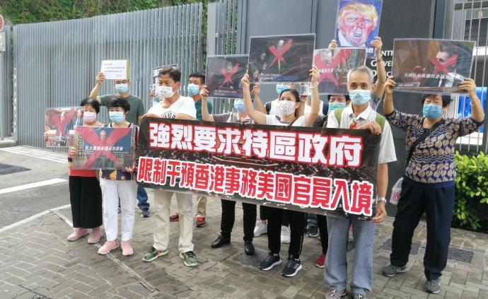 香港市民请愿限制乱港美国政客入境:美国霸权可耻