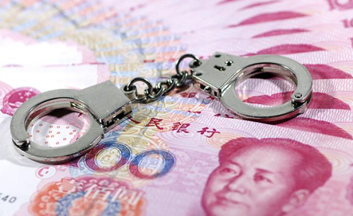 """杭州警方:""""微贷网""""涉嫌非法吸收公众存款被立案侦查"""