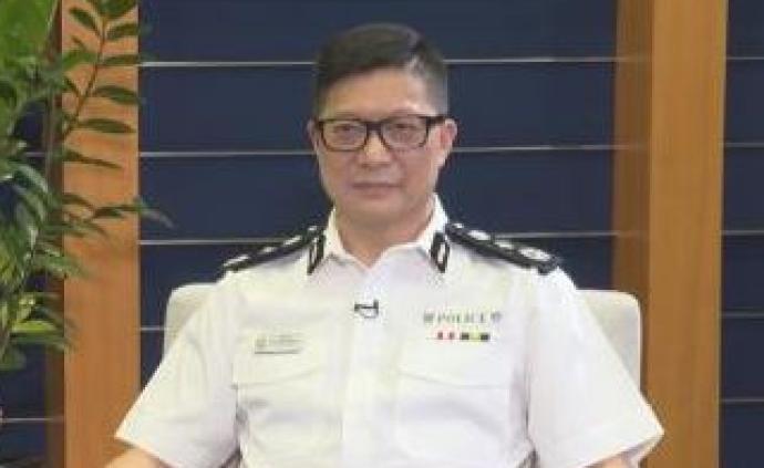 香港警务处处长邓炳强:坚决支持香港国安法,警队有法可依