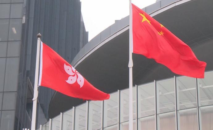国家安全部:香港国安法依法治港,坚决贯彻党中央重大决策部署