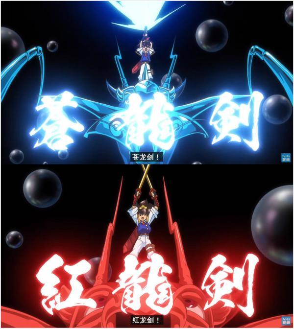 不同的龙魔神对应不同的武器和必杀
