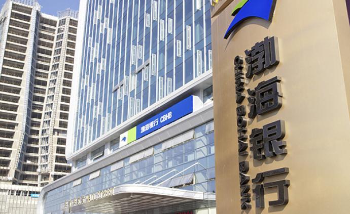 中国宏泰发展1.2亿港元认购渤海银行,后者10日后上市