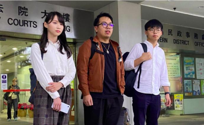 """港媒:""""港独""""分子周庭承认两项控罪,黄之锋、林朗彦否认"""