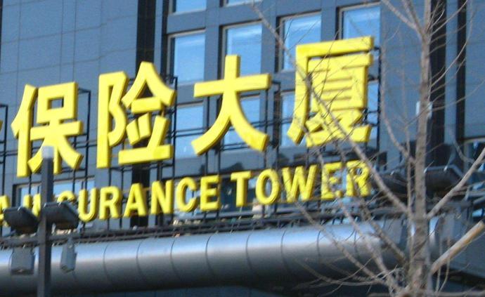 7只保险股集体拉涨:新华保险、中国人寿、西水股份涨停