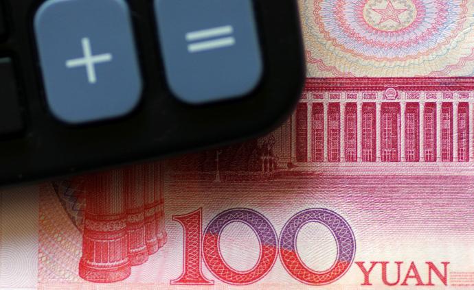 上海举行稳企业保就业政银企大型现场对接会,授信超400亿
