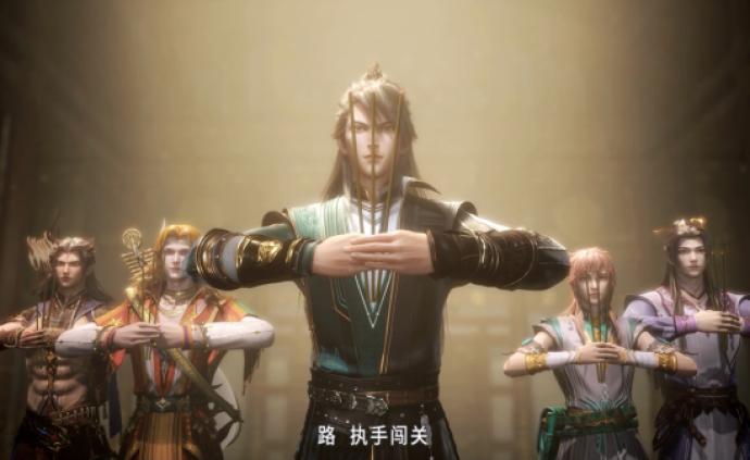 《天宝伏妖录》动画上线B站,热血少年开启守护正义之旅