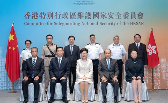 香港特区国安委举行首次会议,全体成员出席