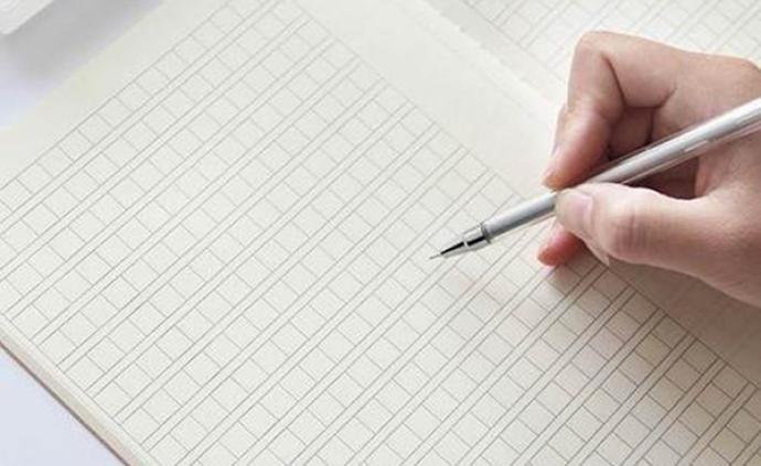 今年高考语文作文试题大汇总:你怎么写ballbet贝博官网下载中的距离与联系?