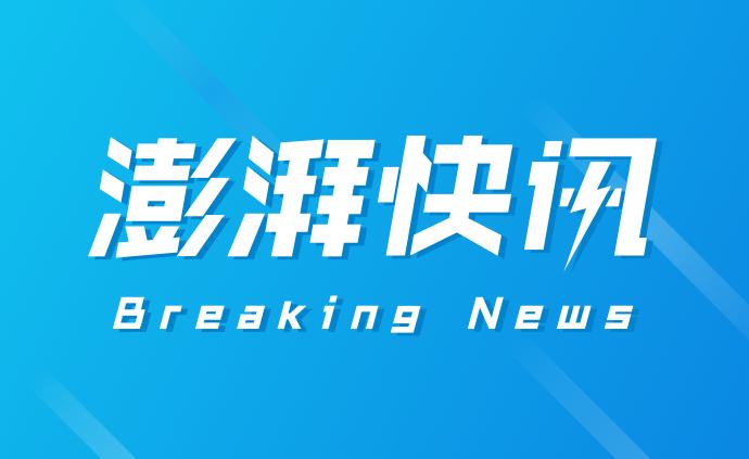 贵州安顺一载有学生大巴车冲进水库,伤亡不明