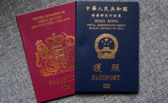 """人民锐评:英政客打""""护照牌""""不过是想拿香港中国同胞当筹码"""