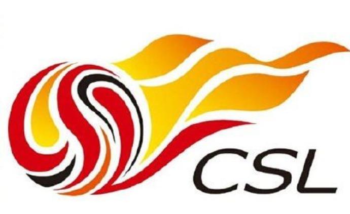 中超2020赛季新政策:降级名额1.5个,单场可换5人