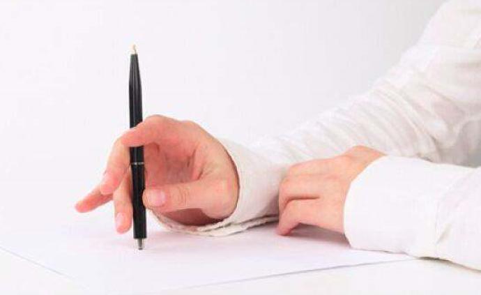 我来写高考作文丨你想成为谁