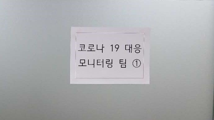 后疫情社區·融合|在韓留學生如何參與本地事務