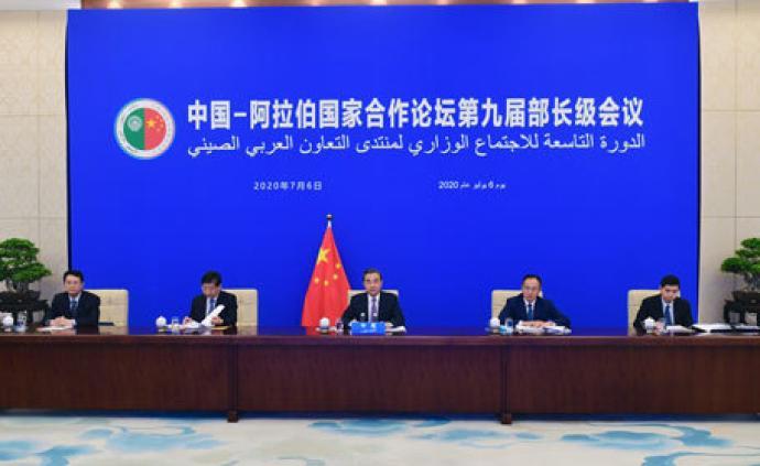 中阿合作论坛第九届部长级会议通过安曼宣言和行动执行计划
