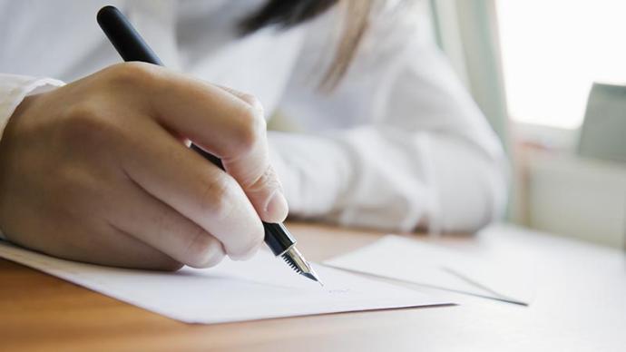 2020年高考语文作文观察分析:无情境,不命题
