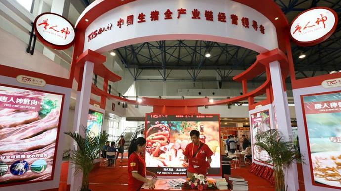 唐人神上半年预盈逾4亿元、同比增8倍:受益于猪价上涨