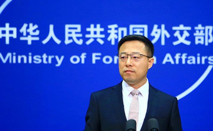 外交部:反对英方对中国媒体在英开展工作人为设障
