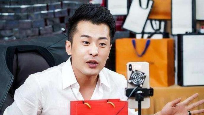 """""""辛巴""""被选举为黑龙江省青年电商协会首任会长"""