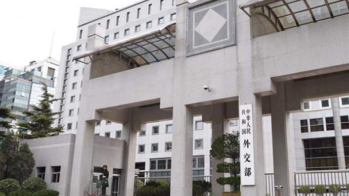 外交部回应世卫组织专家来华开展新冠病毒溯源调查
