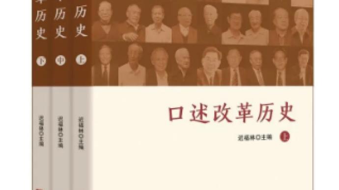 劉道玉口述:親歷1977年恢復高考決策