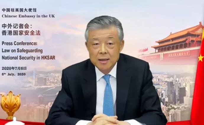 刘晓明大使就港区国安法答问:不存在所谓违反国际义务问题