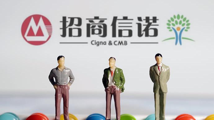 招商信诺资管注册资本增至5亿元,申请延期筹建3个月