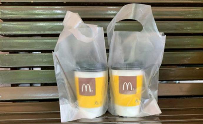 安以轩称在澳门被麦当劳外带饮品烫伤,麦当劳微博道歉