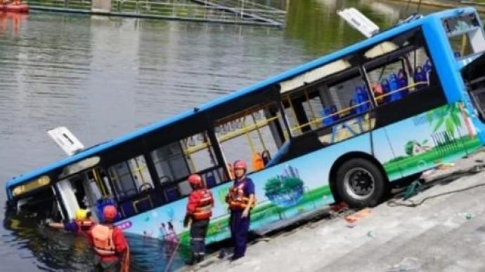 公安部召开全国公安机关视频会议:加强公交车安全防范工作