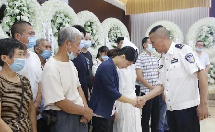 紹興一輔警遭超載大貨車撞擊因公殉職,遺體告別儀式舉行