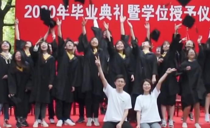 """滬上高校掌門人,祝?!俺孙L破浪""""的2020畢業生"""