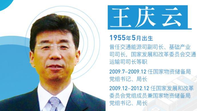 向海而興|王慶云:是貿易養航運,而不是航運養貿易