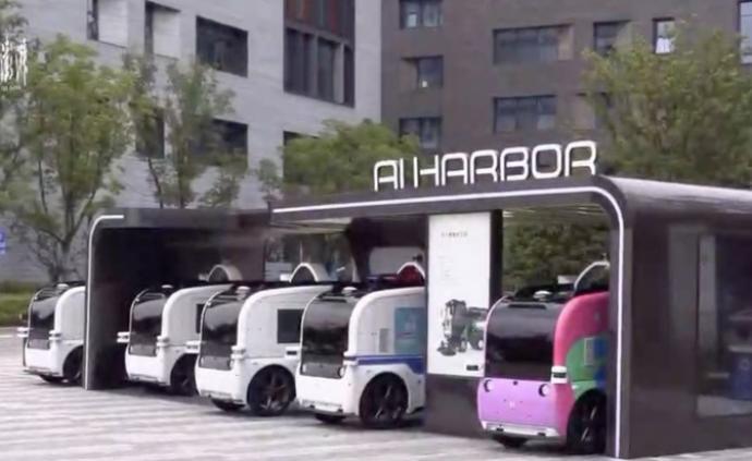 上海AI产业园走访手记|跨镜追踪是什么?未来智城长什么样