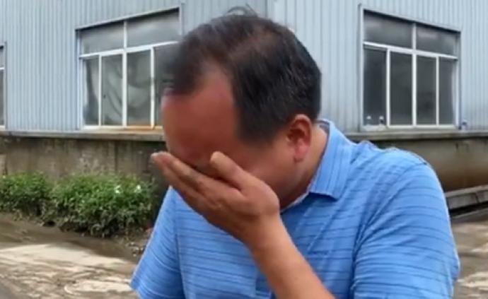 歙县洪灾茶企3千吨茶叶被泡损失9千万,负责人:努力自救