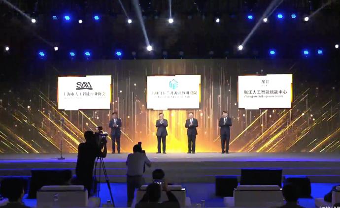 世界人工智能大会36个项目集中签约,人工智能行业协会揭牌