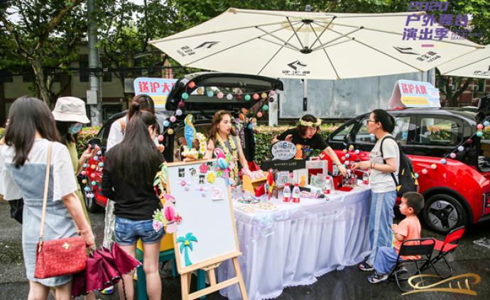 """看演出、买文创,上海文化广场户外舞台要造""""文化绿洲"""""""