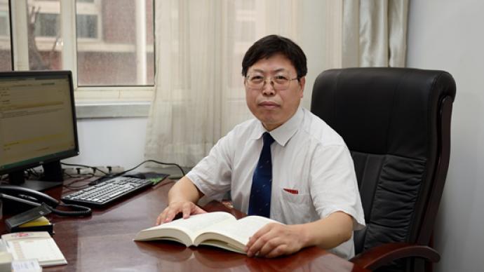 天津科技大學副校長路福平擬任市屬高校黨委副書記、校長