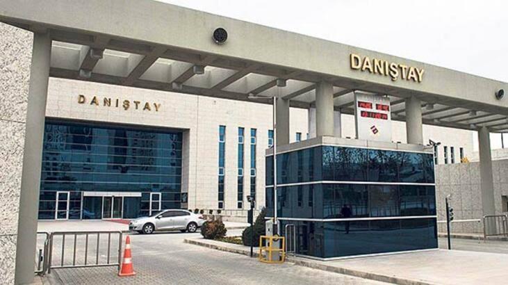 土耳其最高行政法院