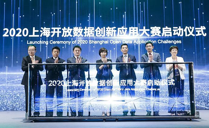 2020年首批公共数据开放应用试点项目合作上海集体签约