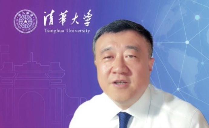 """清华东南亚专场公益讲座""""云""""开幕:分享中国抗疫经验"""