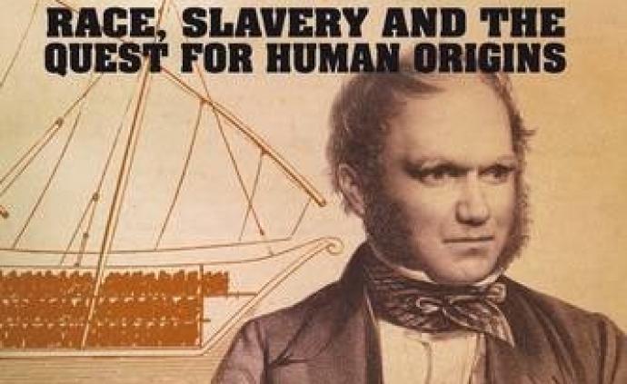 达尔文不背种族主义的锅