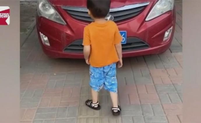 视力障碍男童学习走盲道被违停车阻挡,警方:已处罚司机