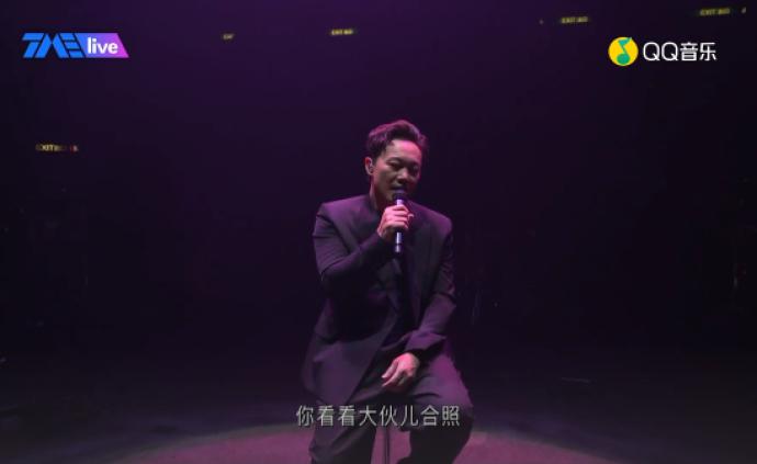 陈奕迅Live:歌手的晨昏,扫尽阴霾