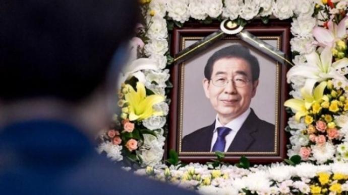 韩媒:首尔市长朴元淳遗体告别仪式13日将在线举行