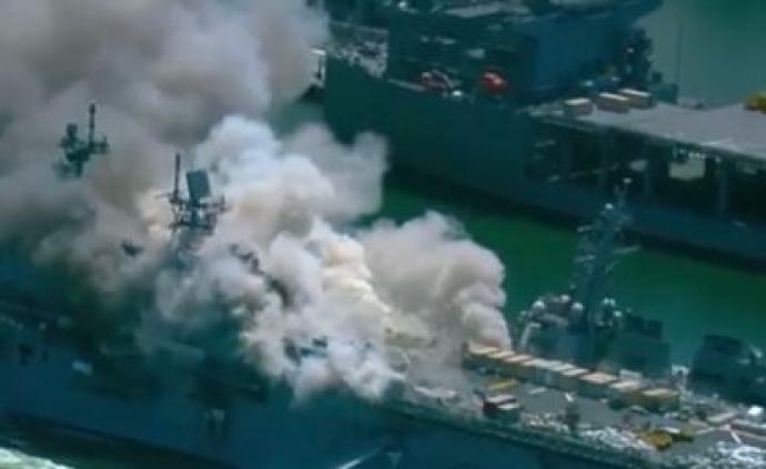美军一两栖攻击舰在圣迭戈海军基地爆炸起火,至少18人受伤
