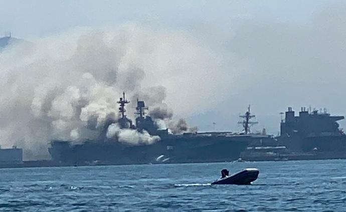 早安·世界|美軍兩棲攻擊艦爆炸現場濃煙滾滾,致21人受傷