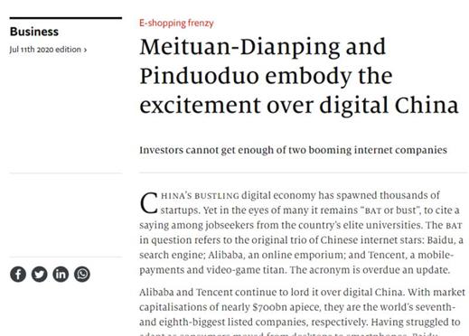 """▲《经济学人》刊发文章称,美团点评和拼多多等新兴互联网企业,展现了激动人心的""""数字中国""""。"""